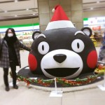 COMIN'KOBE2016募金先訪問レポート(熊本編)01