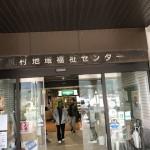 COMIN'KOBE2016募金先訪問レポート(熊本編)09