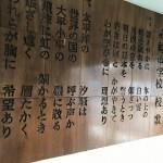 COMIN'KOBE2016募金先訪問レポート(東北編)11