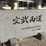 COMIN'KOBE2016募金先訪問レポート(東北編)58