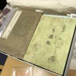 COMIN'KOBE2016募金先訪問レポート(東北編)48