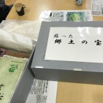 COMIN'KOBE2016募金先訪問レポート(東北編)47