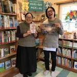 COMIN'KOBE2016募金先訪問レポート(東北編)38