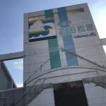 COMIN'KOBE2016募金先訪問レポート(東北編)34
