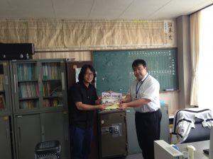 石巻市立鮎川小学校