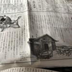 COMIN'KOBE2016募金先訪問レポート(東北編)22