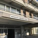 COMIN'KOBE2016募金先訪問レポート(東北編)61