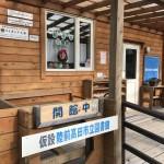 COMIN'KOBE2016募金先訪問レポート(東北編)52
