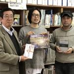 COMIN'KOBE2016募金先訪問レポート(東北編)51