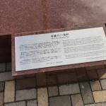 COMIN'KOBE2016募金先訪問レポート(東北編)30